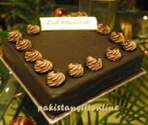 Avari Hotel Cakes to Lahore, Send cakes from avari hotels in